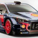La Hyundai i20 WRC challenger 2017 enfin dévoilée