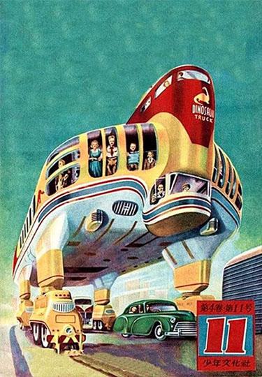 affiche-bus-japonais-concept